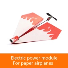 hildren kids toys Brain airplane toy Power up Electric Paper Plane Toys Airplane conversion kit fashion educational toys c(China)