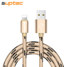 Suptec USB Cable for iPhone 7 6s 6 Plus SE 5s 5 iPad air mini Mobile Phone Cable Fast Charger Charging Adapter Nylon Line Cord