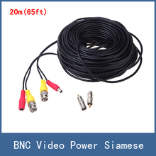 High Quality 20m(65ft) Length BNC Video Power Siamese Cable for CCTV Surveillance Camera DVR Kit , Free Shipping