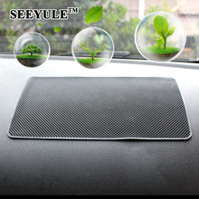 1pc SEEYULE Interior Accessories Car Dashboard Mat Anti Slip Mat Sticky Non-slip Pad Holder for Phone/mp3/mp4/GPS/Pad/Key