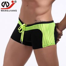 Low Waist Mens Swimwear Transparent Trunks Boxers Shorts Underwear Mens Shorts Sexy Mesh Boxers Mens Underwear Swimwear Boxers(China)