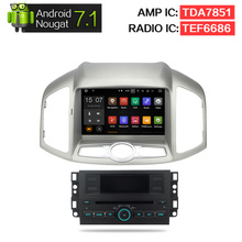 2G RAM Android 7.1 Car DVD Stereo For Chevrolet Captiva Epica 2012 2013 2014 2015 Auto Radio GPS Navigation Multimedia Audio(China)
