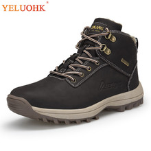 39-47 Men Boots 겨울 퍼 안 감 Warm 겨울 Shoes Men Plus Size (High) 저 (Quality 겨울 Boots Men Brown black Yellow(China)