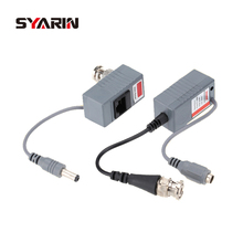 SYARIN CCTV Camera Video Balun ABS Plastic Transceiver BNC UTP RJ45 Video/ Power over CAT5/5E/6 Cable CCTV Accessories(China)