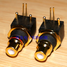 2PCS Copper ( brass ) 24K gold -plated RCA plug plate holder PCB power amplifier board or preamplifier RCA socket