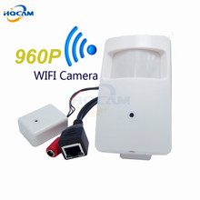 HQCAM HD 960P Mini Wifi IP Camera Wireless CAMERA P2P IP cam with port Covert Camera PIR STYL Wireless IP Camera mini ip cam(China)