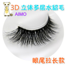 3D simulation Winged upper eyelash Fashion sexy Cyber Reds fake eyelashes thick 100% mink Short foreign minister false eyelashes(China)