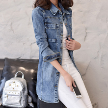 Hot sale 2017 Autumn women's long sleeve tops denim coat Korean ladies loose-fitting cowboy jeans fitted jacket coats S-XXXL