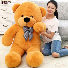2017 220CM TEDDY BEAR Stuffed Brown Giant JUMBO Doll for Xmas Birthday Valentine's Day Gift