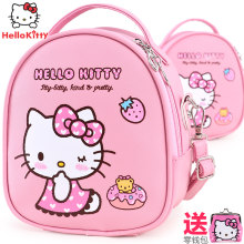 ad23b8b1e324 HelloKitty Cartoon Girl Kids Pink Lovely Bag Baby Princess Fashion Satchel  Lady Style Luggage Cute Children