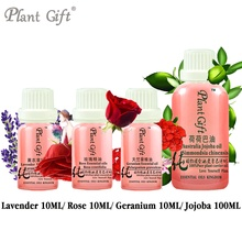 Free Shopping 100%pure French Lavender / Rose / Geranium / Jojoba Essential Oil,acne India,help Sleep Promote(China)
