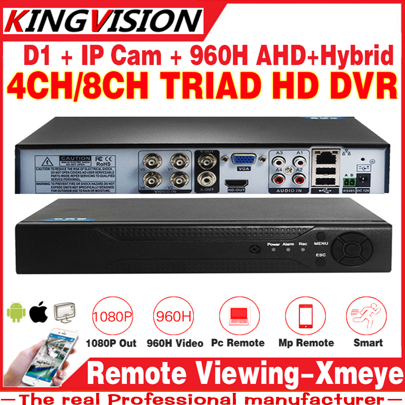 AHDM DVR 4Channel 8Channel CCTV AHD DVR analog Hybrid DVR/720P 1080P NVR 4in1 Video Recorder For AHDL Camera IP Camera HDMI VGA<br><br>Aliexpress