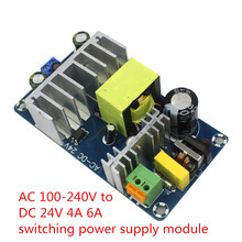 Free Shipping AC 100-240V to DC 24V 4A 6A switching power supply module AC-DC for arduino FZ0861