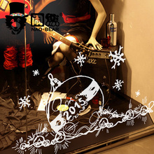 Large Christmas X mas Wall Window Glass Sticker Decal Home Decor Decoration Covering xmas001