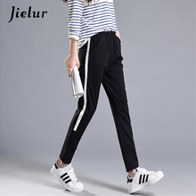 2017 Summer New Loose Slim Harem Pants Leisure White Bar Patchwork Side-stripe Pants Women Simple Pocket Pencil Pants Girl M-2XL(China)