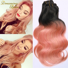 Ombre Hair Extensions 7A Brazilian Virgin Hair Body Wave 3 Pieces/Lot 1B/Rose Gold Human Hair Dusty Rose Weave Rainbow Hair
