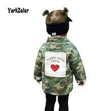 Yorkzaler Baby Girls Boys Jacket Cardigan 2017 Fashion Spring Autumn Camouflage Coats Army Children's Windbreaker Outerwear(China)