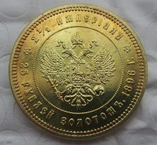 RUSSIA 25 ROUBLE 1896 BRONZE MEDAL BU COPY FREE SHIPPING