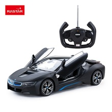 Rastar licensed rc car BMW I8 scale 1:14 with lights and open door hot sale toy world rc car children plastic RC toy car 71000(China)