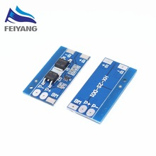 FY 2 series 7.4V lithium battery protection board 8A working current 15A current limit/Overcharge discharge protection(China)