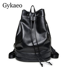 High Quality Korean Men Backpack PU Leather Drawstring Black Shoulder School  Bags for Young Men Casual Travel Bags for Teenager 2e0618ac53