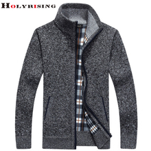 men sweater zipper mens cardigans stand collar sweaters thick loose for men fashion sweater male sweater men cardigan holysing