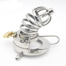 Buy long cock cage stainless steel chastity device cage dilator urethral sounds new penis ring bdsm man Prevent erection