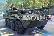 Trumpeter 00388 1/35 Spanish Army VRC-105 Centauro RCV plastic model kit