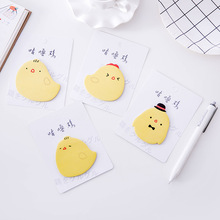 A Little Yellow Chick Planner Stickers Sticky Notes Cute Stationery Office School Supplies Post It Memo Pad Markers Papelaria
