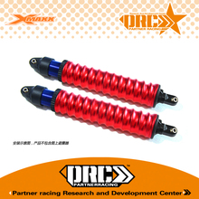 PRC elastic shock absorber dust cover for Traxxas X-MAXX