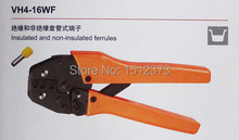 1 Piece VH4-06WFL 0.26-6.0mm2 Rachet crimping plier For non and insulated ferrules(China)