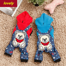 2017 new winter hooded models four feet thick warm dog clothes, Teddy VIP small pet clothing S-XXL F4