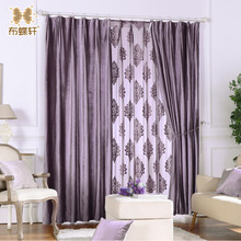 Four Colors Option High Grade Modern Style Thermal Insulated light blocking Suede Fabric Luxury Curtains Blackout Curtain Drapes
