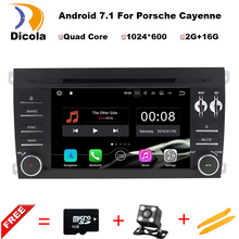 Android 7.1 Quad Core 7 inch Car DVD player For Porsche Cayenne 2003 2004 2005 2006 2007 2008 2009 2010 car Radio GPS Navigation