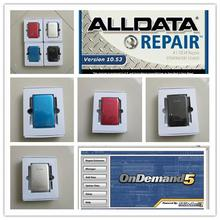 car repair manual alldata 10.53 and mitchell on demand auto software + mitchell heavy truck+ atsg+vivid workshop data hdd 1tb(China)
