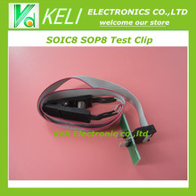 Free Shipping SOIC8 SOP8 Test Clip For EEPROM 93CXX/25CXX/24CXX in-circuit programming on USB Programmer TL866CS TL866A EZP2010