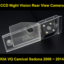 Rear View Reverse Camera for KIA Sedona 2006~2014 KIA VQ (China) 2008~2013 Carnival R (South Korea) Car Backup Camera