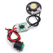 3-4.5V Music Chip Voice Module Sound Circuit Board For Swing Toy Children's Car Stroller 4 Songs Key Control