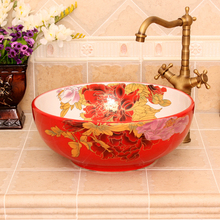 China Painting cordate telosma Ceramic Painting Art Lavabo Bathroom Vessel Sinks Round counter top small size sink(China)