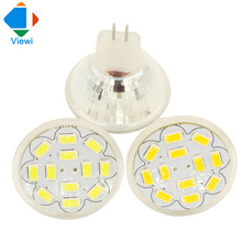 5x mini led bulb light Mr11 Dc 12 volt glass bulbs lamps smd5630*12leds 6W high quality small spot light  super birght white