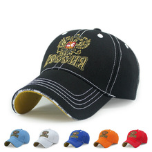 2017 New Russia sport Baseball Cap Fashion 100%Cotton Russian Federation men&women cap&hat Golf Cap(China)