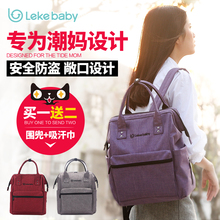 Double-shoulder mother bag nappy bag large capacity multifunctional baby bags fashion
