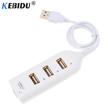 kebidu Mini 4 Port USB HUB 2.0 High Speed Splitter Adapter with Cable Computer Peripheral 4 Ports for PC Laptop Computer(China)