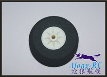 free shipping  sell:RC airplane  model   part PU WHEEL For airplane MD 41MM wheel (HOLE 3.0) LANDING GEAR WHEEL