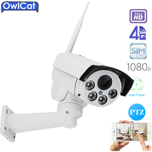 Buy OwlCat SONY323 Outdoor PTZ Bullet 1080P 960P WIFI IP Camera Wireless 3G 4G SIM Card 5X Auto Zoom Focu AP Motion Security Camera for $142.47 in AliExpress store