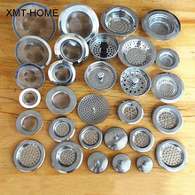 XMT-HOME colanders sewer filter sink strainers bathroom drain outlet kitchen sink filters anti clogging floor drain net