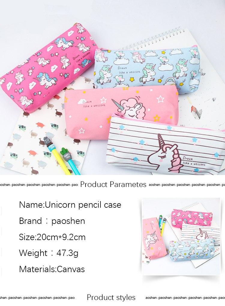 Brand New ~ Cute Unicorn canvas case