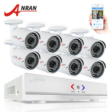 ANRAN Plug&Play 8CH CCTV System 1080N AHD HDMI H.264 CCTV DVR Kit+8 X 1.0MP 720P 1800TVL Waterproof Outdoor Security Camera Set