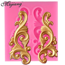 Mujiang European Fondant Retro Relief Silicone Lace Mold Gumpaste Chocolate Clay Candy Molds Cake Border Decorating Tools XL279(China)