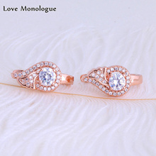 Love Monologue Charming Design White Cubic Zirconia Rose Gold Color Hoop Earrings For Holiday Gifts X0107(China)